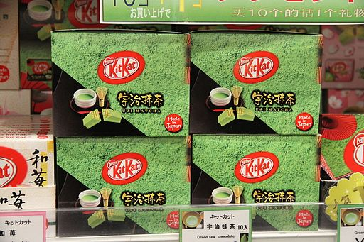 By Maya-Anaïs Yataghène from Paris, France (Japan - Green Tea Kitkat) [CC BY 2.0], via Wikimedia Commons